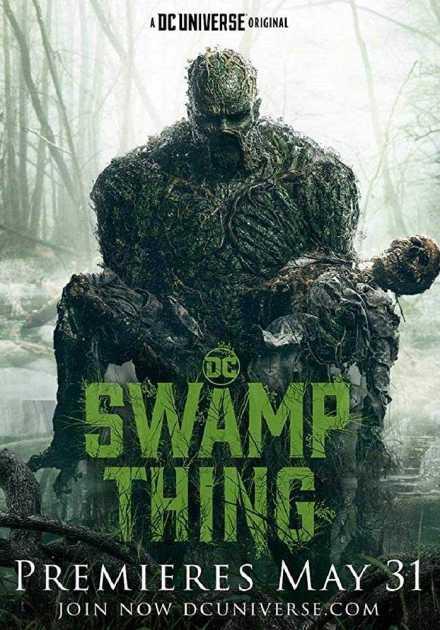مسلسل Swamp Thing