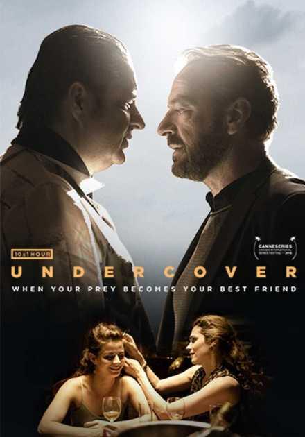 مسلسل Undercover الموسم الأول
