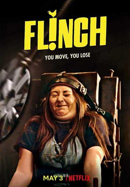 برنامج Flinch الموسم الأول