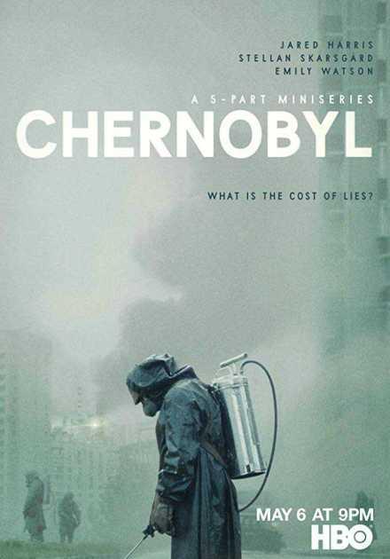 مسلسل Chernobyl