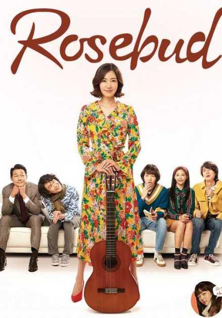 فيلم Rosebud 2018 مترجم