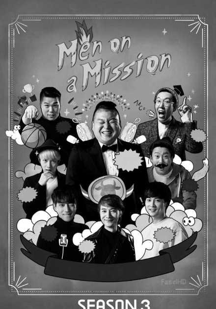 مسلسل Men on a Mission