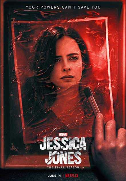 مسلسل Jessica Jones الموسم الثالث