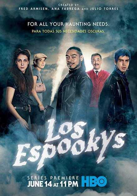 مسلسل Los Espookys