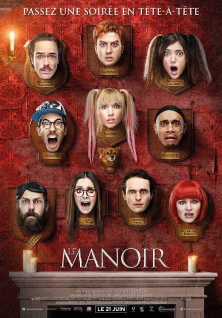 فيلم Le Manoir 2017 مترجم