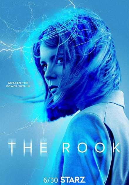 مسلسل The Rook
