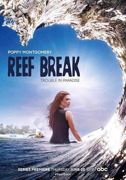 مسلسل Reef Break