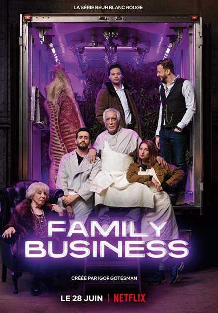 مسلسل Family Business الموسم الأول