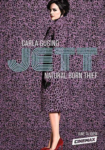 مسلسل Jett