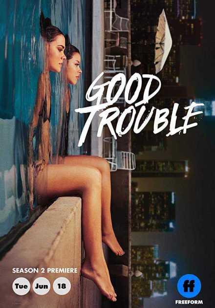 مسلسل Good Trouble الموسم الثاني