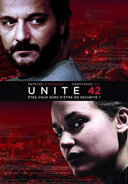 مسلسل Unit 42