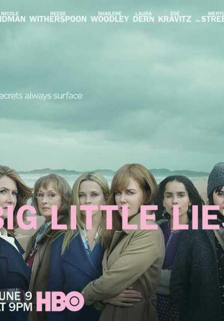 مسلسل Big Little Lies الموسم الثاني