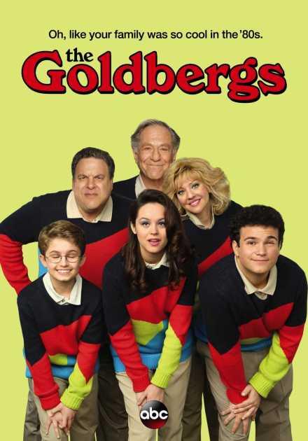مسلسل The Goldbergs