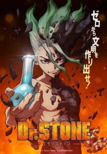 أنمي Dr. Stone