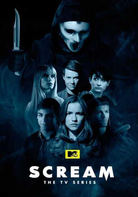 مسلسل Scream الموسم الثاني