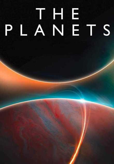 مسلسل The Planets