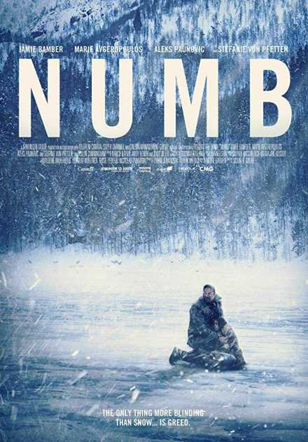 فيلم Numb 2015 مترجم