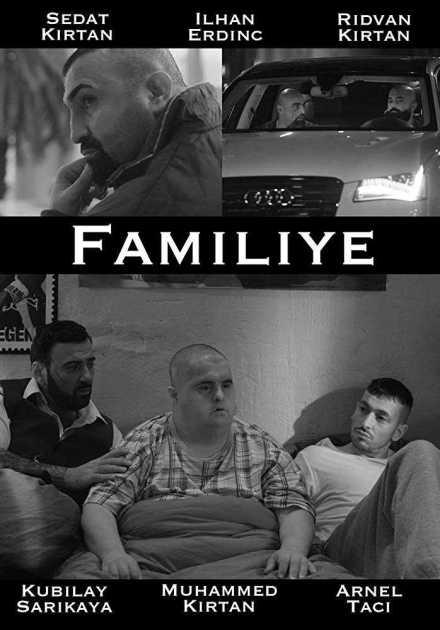 فيلم Familiye 2017 مترجم