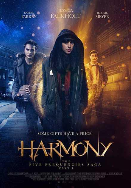 فيلم Harmony 2018 مترجم