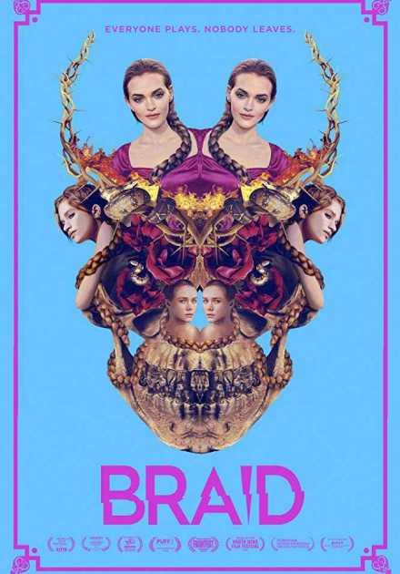 فيلم Braid 2018 مترجم