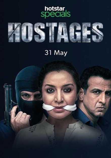 مسلسل Hostages