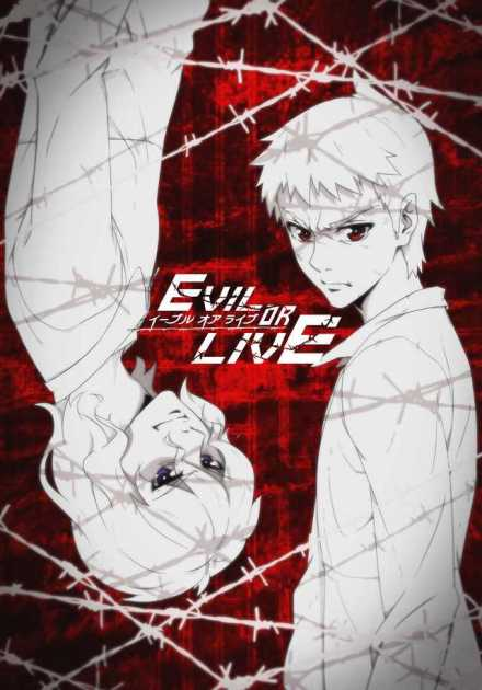 أنمي Evil or Live