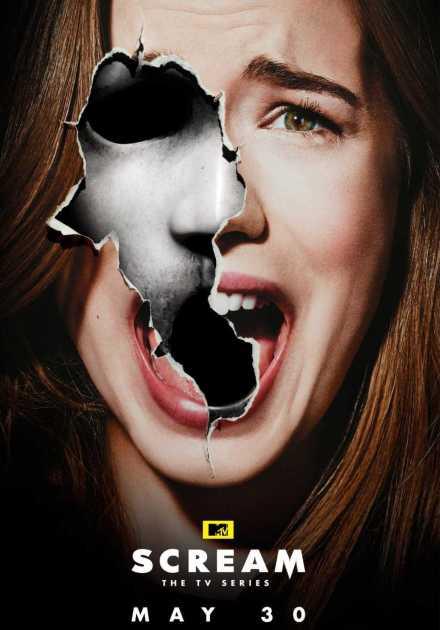 مسلسل Scream الموسم الثالث