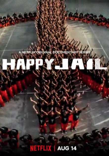 مسلسل Happy Jail