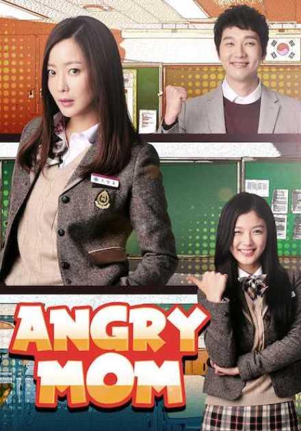 مسلسل Angry Mom