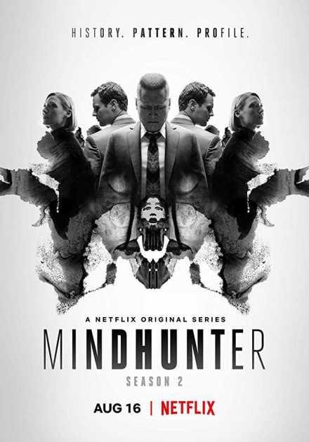مسلسل Mindhunter