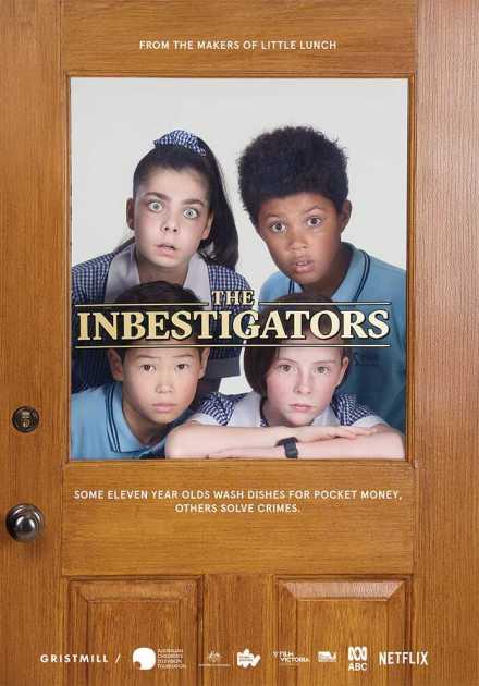مسلسل The InBESTigators