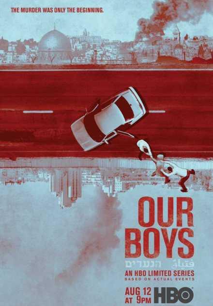 مسلسل Our Boys الموسم الأول