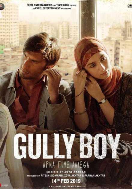فيلم Gully Boy 2019 مترجم