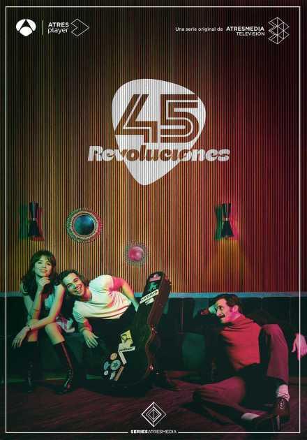 مسلسل 45 rpm الموسم الأول