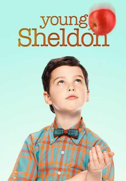 مسلسل Young Sheldon الموسم الثالث – الحلقه 10