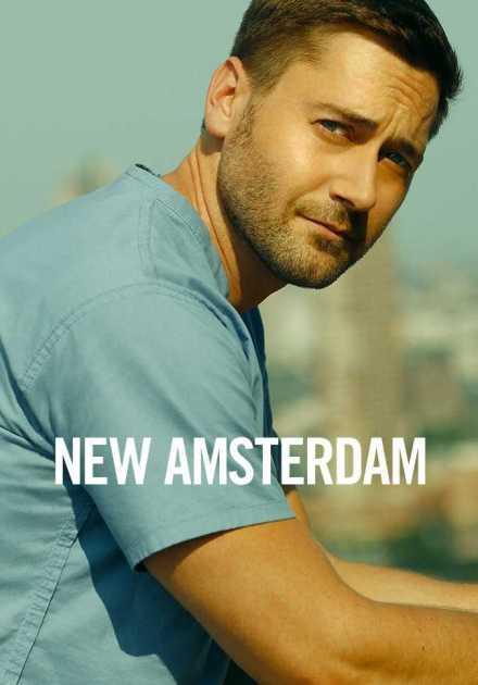 مسلسل New Amsterdam الموسم الثاني – الحلقه 8