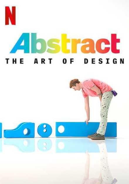 برنامج Abstract: The Art of Design الموسم الثاني