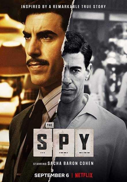 مسلسل The Spy الموسم الأول