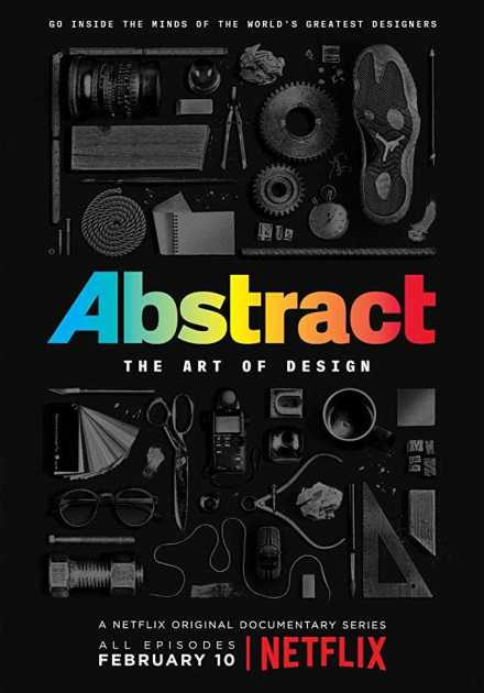 برنامج Abstract: The Art of Design