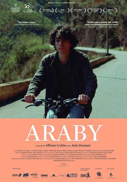 فيلم Araby 2017 مترجم