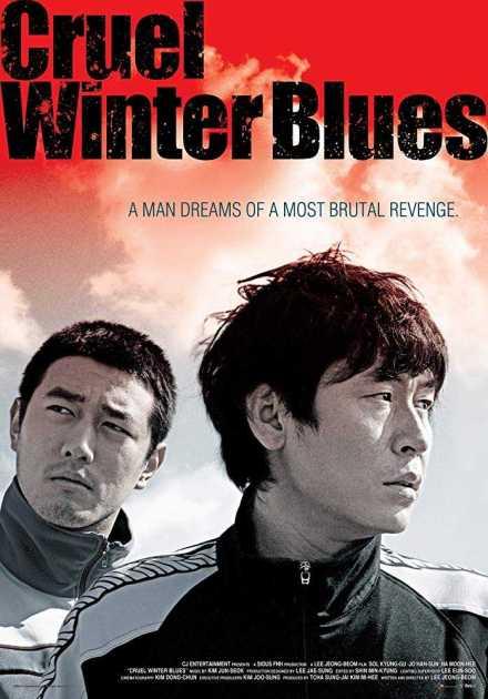 فيلم Cruel Winter Blues 2006 مترجم