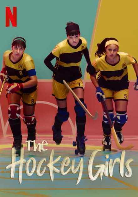 مسلسل The Hockey Girls