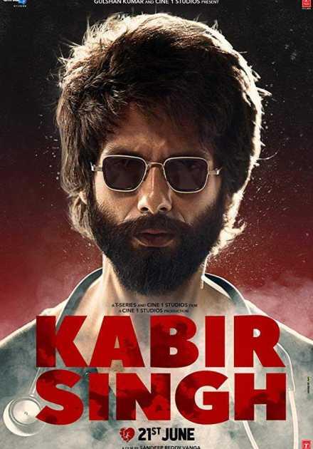 فيلم Kabir Singh 2019 مترجم