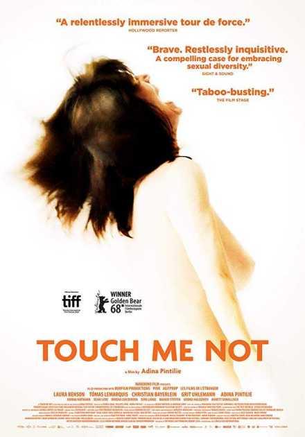 فيلم Touch Me Not 2018 مترجم