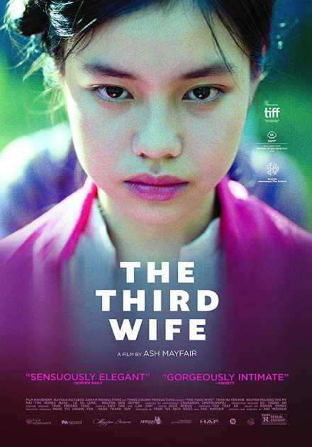 فيلم The Third Wife 2018 مترجم