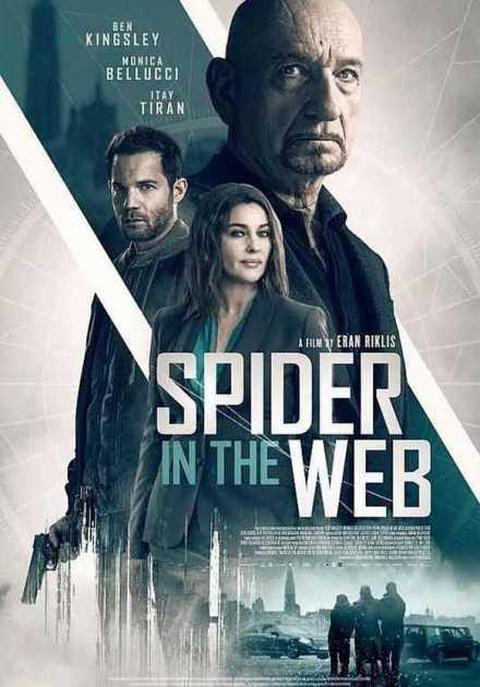 فيلم Spider in the Web 2019 مترجم