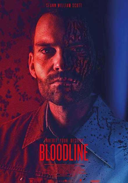 فيلم Bloodline 2018 مترجم