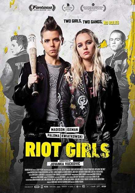 فيلم Riot Girls 2019 مترجم