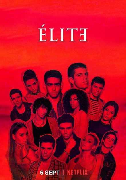 مسلسل Elite الموسم الثاني