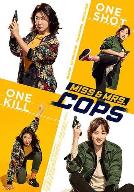 فيلم Miss & Mrs. Cops 2019 مترجم